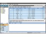 冠唐设备管理软件(工厂设备管理软件免费下载)V2.99.0003最新官方版