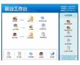 凯瑞汽车维修管理软件(凯瑞汽车维修管理软件免费下载)V2012.2.02最新官方版