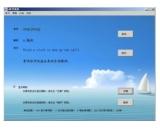 e时代英语(e时代英语免费下载)V2.3最新官方版