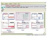 007快递单打印软件(007快递单打印软件免费下载)V7.0最新官方版