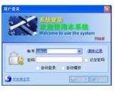 易联锁汽车服务业商圈(易联锁汽车服务业商圈免费下载)V7.6.2.3最新官方版