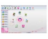 美酷美容智能管理系统(美酷美容智能管理系统免费下载)V1.0最新官方版