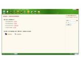 万乘美容美发管理软件(万乘美容美发管理软件免费下载)V5.0.7.0最新官方版