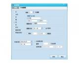 晓林事务提醒秘书(晓林事务提醒秘书免费下载)V7.4.0.0最新官方版