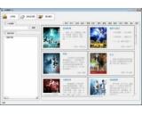 KK小说阅读器(KK小说阅读器免费下载)V1.0.0.0最新官方版