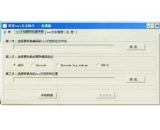 萍客txt文本助手下载(txt编码转换器)V1.0.0.0最新官方版