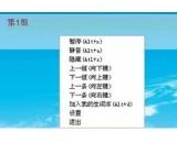 迷你分组背单词(迷你分组背单词免费下载)V1.0.0.0最新官方版