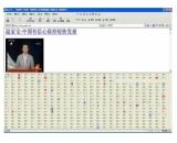 蚂蚁浏览器(MyIE9)免费下载V9.0.0.367最新官方版
