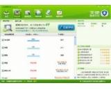 天使健康伴侣(天使健康伴侣免费下载)V1.2.1.0最新官方版