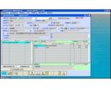 普大汽车维修管理系统(普大汽车维修管理系统免费下载)V2012.7.8.0最新官方版