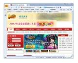65网页游戏浏览器(65网页游戏浏览器免费下载)V2.0.1.1最新官方版