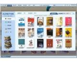 汉文书酷下载(电子书小说阅读器)V1.6.6.12581最新官方版