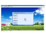 宏达消毒餐具配送管理系统(宏达消毒餐具配送管理系统免费下载)V5.0.15.9493最新官方版