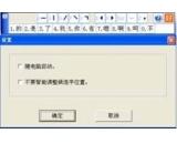 好笔画输入法(好笔画输入法免费下载)V2.0.0.11最新官方版