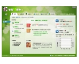 师孔子智能错题本(师孔子智能错题本免费下载)V2.6.11.0最新官方版