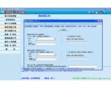 审计大师(审计大师破解版下载)V13.7.0.2最新官方版