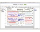 飞豆快递单打印软件(飞豆快递单打印软件免费下载)V5.7.5.0最新官方版