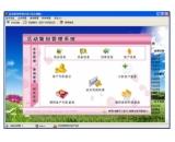 宏达活动策划管理系统(宏达活动策划管理系统免费下载)V5.0.15.9493最新官方版