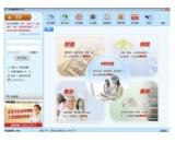 睿税企业服务平台(睿税企业服务平台免费下载)V2.0.0.3最新官方版