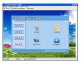 宏达景区导游信息管理系统(宏达景区导游信息管理系统免费下载)V5.0.15.9493最新官方版