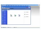 增尼智商贸通(增尼智商贸通免费下载)V6.0最新官方版