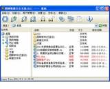 图陵图文档加密系统(图陵图文档加密系统免费下载)V1.0.0.40最新官方版