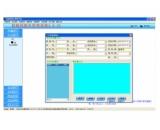 苍海检验科报告管理系统(苍海检验科报告管理系统免费下载)V4.0.0.45最新官方版