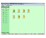 威达医药批发零售管理软件(威达医药批发零售管理软件免费下载)V3.2.2.2最新官方版