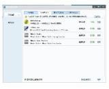Eblue优化大师(Eblue优化大师免费下载)V1.0.0.1最新官方版