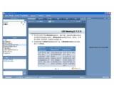 UBIMeeting视频会议(UBIMeeting视频会议免费下载)V7.1.0.0最新官方版