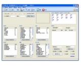 中原之星美发管理系统(中原之星美发管理系统免费下载)V3.0.0.0最新官方版