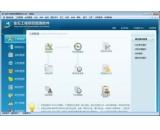 金石工程项目管理软件(金石工程项目管理软件免费下载)V1.0.0.0最新官方版