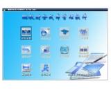 鹏教财务成本管理软件(鹏教财务成本管理软件免费下载)V4.0最新官方版