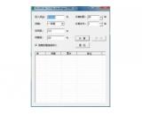 ProfitCalc(ProfitCalc免费下载)V1.0.0.0最新官方版