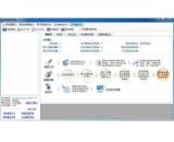 熊猫智能采集(熊猫智能采集免费下载)V1.2.0.0最新官方版