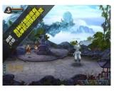 蜀山剑侠传(蜀山剑侠传免费下载)V1.2.0.1015最新官方版