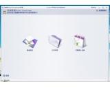 Print Creations(Print Creations免费下载)V1.0.0.5最新官方版