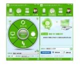 口袋PE迷你U盘启动制作工具免费下载V3.0.13.11最新官方版