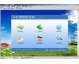 宏达学生会管理系统(宏达学生会管理系统免费下载)V5.0.15.9493最新官方版