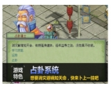 倚天剑与屠龙刀2(倚天剑与屠龙刀2免费下载)V1.2.0.1015最新官方版