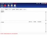 金苗汉语辞典(金苗汉语辞典免费下载)V1.0.0.210最新官方版