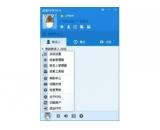 赶集叮咚(赶集叮咚免费下载)V3.4.2.340最新官方版