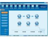 领智烟酒店管理系统(领智烟酒店管理系统免费下载)V7.9最新官方版