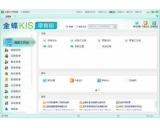 金蝶KIS零售版(金蝶KIS零售版免费下载)V4.2.0.0最新官方版