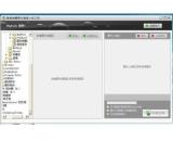 新浪相册照片批量上传工具免费下载V1.0.0.5最新官方版