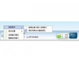 新东方背单词(新东方背单词免费下载)V1.0.0.5最新官方版
