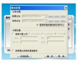 新时代通达信独立委托(新时代通达信独立委托免费下载)V6.10.410.0最新官方版