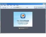 精灵阅读器(PDF阅读器下载)V1.0.0.0最新官方版