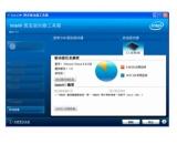 Intel SSD Toolbox下载(SSD固态硬盘管理)V3.3.3.400最新官方版