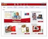 全球印个性印品设计软件(全球印个性印品设计软件免费下载)V1.0.0.0最新官方版